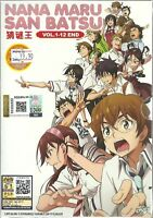 NANA MARU SAN BATSU - COMPLETE ANIME TV SERIES DVD BOX (1-12 EPS)