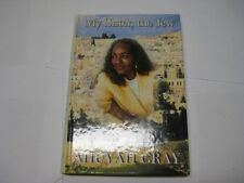 My Sister the Jew by Ahuvah Gray AFRICAN CONVERT TO JUDAISM