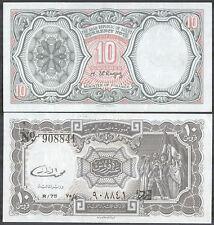 EGYPT - 10 Piastres (1986-1996) Banknote Note - P 184 P184 (UNC)