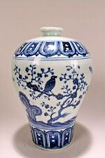 An Estate Chinese Blue and White Nature-sceen Fortune Porcelain Vase