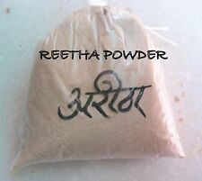 Pure Reetha Powder Soapberry Soap nut Washnut Phenil Pannankottai 100 gram