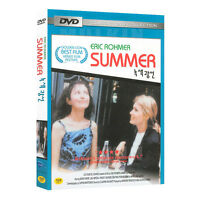 Le Rayon Vert, The Green Ray (1986) DVD - Eric Rohmer (*New *Sealed *All Region)