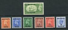 Bahrain 1950-55 short set to 2r set SG71/7 MM cat £68 see desc