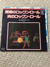 "Queen Now I'm Here Rare Japanese Import 7""pa"