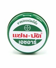 (3-size pack)  Zam-buk Balm Pain Relief Massage Insect Bite Itch Ointment