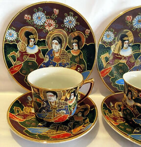 Japanese Hand Decorated and Painted Trios -  Set of (2) C1950's