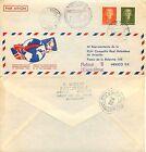 1226 - Paesi Bassi - Primo volo KLM da Amsterdam a Città del Messico, 27/10/1952