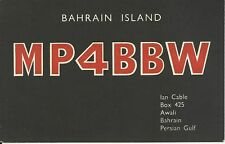 OLD VINTAGE MP4BBW BAHRAIN ISLAND PERSIAN GULF AMATEUR RADIO QSL CARD
