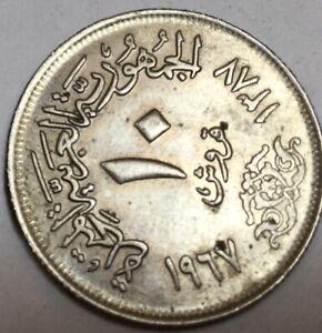 Egypt 10 Piastres Coin 1967 Excellent! $ .85 shipping