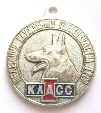 "Medaille ''Schäferhund 1 Klasse"" ca. Ø 40 mm"