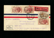 Catapult Cover France Ile de France Aug 1928  to USA With Spectacular Franking