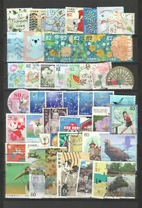 JAPAN LARGE USED RECENT COMMEMORATIVE STAMPS 50 DIFFERENT ON ALBUM PAGE LOT 624