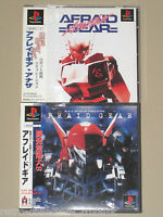 *Complete* PS1 RARE Game AFRAID GEAR + ANOTHER NTSC-J Japan PlayStation Import
