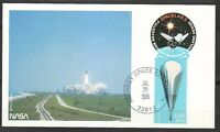 United States 1985 Jul 29 space Maxi Card Shuttle Challenger STS-51-F launch