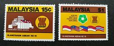Malaysia 15th Anniversary Of Asean 1982 Asian Flag Emblem (stamp) MNH *rare