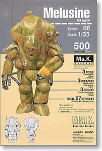 Ma.K Maschinen Krieger Melusine PKA Asut M Series 06 1/35 Scale Single Figure