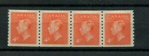 #310i JUMP STRIP of 4 George VI post postes 4 cent  MNH Canada mint