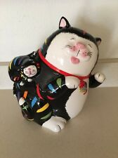 CKAO Lrg. Whimsical Black Cat W/Multi Color Stripes Piggy Back Kitten Cookie Jar