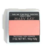 Mary Kay Chromafusion Blush~You Choose Cheek Color~Shy Blush, Rosy Nude & More!
