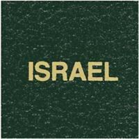 Scott Specialty LABEL For Series Green Binder ISRAEL Gold Lettering Stamp Album
