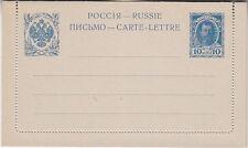 Russia, Russland unused Postal Stationery