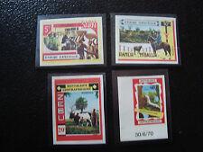 REPUBLIQUE CENTRAFRICAINE - timbre - yt n° 128 a 131 nsg (non dentele) (A7)stamp