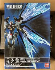 Metal Build Strike Freedom Gundam Wing Of Light [US seller] - Daban