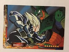 Dragon Ball Z Collection Card Gum 31
