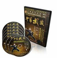 Chen Style Taichi and Actual Combat - Old Form routine I by Zhang Dongwu 7DVDs