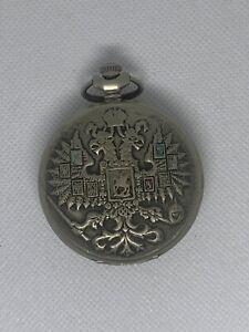 Vintage Russian Soviet Molnija Pocket Watch Hunting Nickel Case
