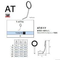 0266 Details about  /Fuji T2-KTTG Size 10 Rod Guide Torzite Titanium K Frame x 1 piece