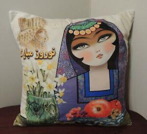 Persian Iranian Nowruz Mobarak Persepolis Traditional Cushion Cover Pillow Case