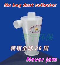 Bagless  Industrial Household High Efficiency Cyclone Dust Collector