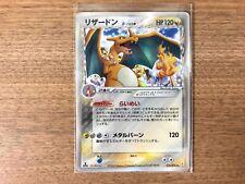 1st Edition Pokemon Charizard Delta Species 032/075 Japanese EX