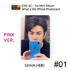 EXO SC SEHUN CHANYEOL 1st mini album What a life Official Photocard KPOP K-POP