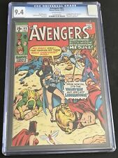 AVENGERS #83 CGC 9.4 NM OW 1ST APPEARANCE VALKYRIE LIBERATORS