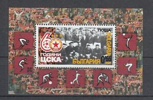 Bulgarie Bloc 298 Football Zska Sofia (MNH)