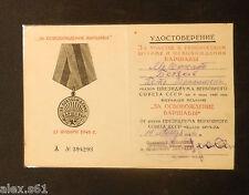 -UdSSR  Urkunde   U60
