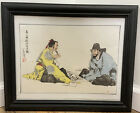 Vintage Two Men Watercolour Painting Fan Zeng Style Hand Painted Framed Art