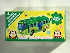 Tokyo Disney Resort TOMY TOMICA 2019 EASTER Resort Cruiser Land Sea