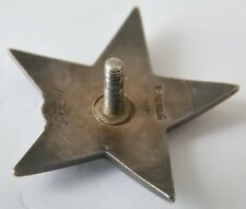 1944 RUSSIAN SOVIET MILITARY ORDER RED STAR MEDAL AWARD WWII SILVER ENAMEL BADGE