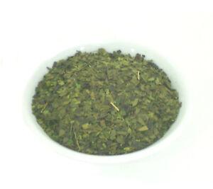 ORGANIC PREMIUM QUALITY DRIED GUAYUSA TEA Ilex guayusa TRADITIONAL TEA 50g