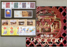 Macau Macao 1994 Year of Dog Pack - 12 Sets Stamps