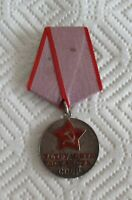 """Medal """"For Labor Valor"""" of the USSR"""