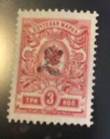 1919, Armenia, 92a, MNH
