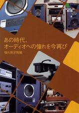 70-80's vintage audio stereo book Mcintosh Luxman Yamaha Sansui Denon Sony Japan