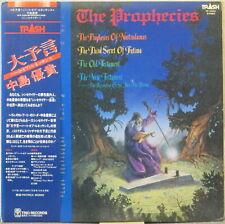 YUKI NAKAJIMA The Prophecies—Heart of Renaissance LP Japan Prog Obi,Insert,yuhki