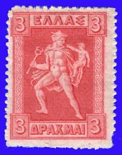 GREECE 1911-1921 ENGRAVED 3 Dr. Carmine MH SIGNED UPON REQUEST