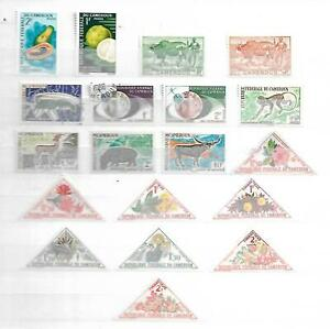 KAMERUM ( CAMEROON ) . - LOT OF STAMPS.