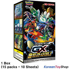 Pokemon Cards GX Ultra Shiny Box SM8b High Class 15 Packs * 10 Sheets Korean